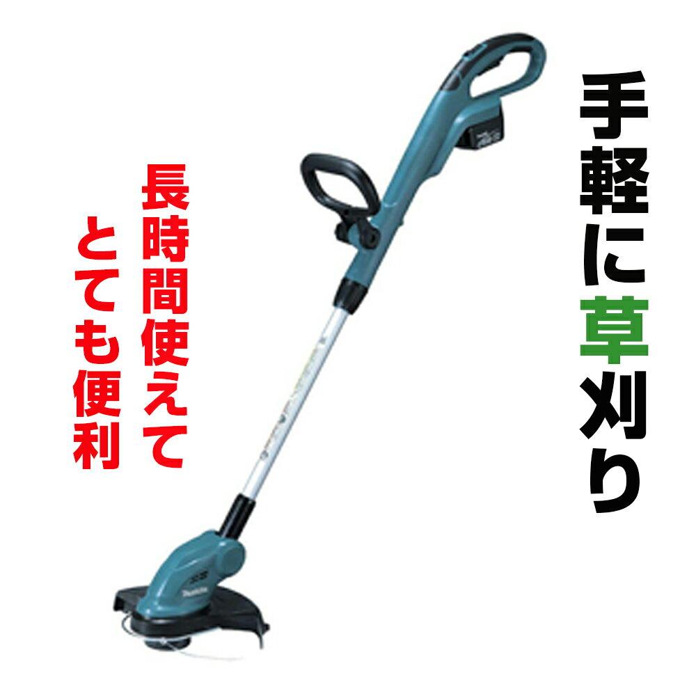 【ふるさと納税】充電式刈払機MUR141DRF(離島を除く)