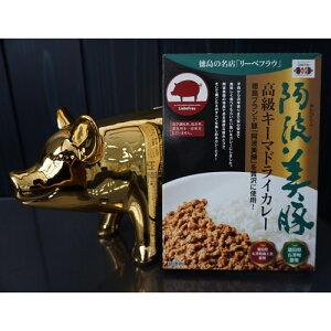 【ふるさと納税】030-026 阿波美豚高級キーマドライカレー(10個入り)