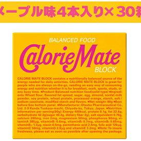 【ふるさと納税】カロリーメイト ブロックメープル味 4本入り×30箱 【お菓子・焼菓子・クッキー・お菓子・焼菓子・チョコレート】 お届け:ご入金確認後、約一か月以内にお届け