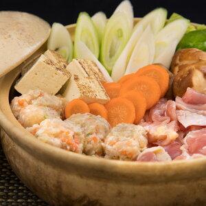 【ふるさと納税】MMT17 丸本特製阿波尾鶏 水炊きセット もも・つみれ 合計700gセット(2〜3人前)