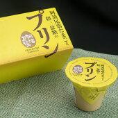 【ふるさと納税】HRD01徳島グルメフェスエッグスイーツ部門第1位!阿波尾鶏たまごと和三盆糖のプリン3個入り×2箱