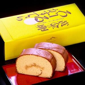 【ふるさと納税】HRD03 黄金の卵「阿波尾鶏たまご」を使った極上ろーるかすてら 1本入り×2箱