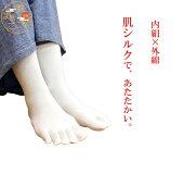 【ふるさと納税】STK01五本指消臭ソックス2足セット(スニーカー丈/25〜27cm/紳士サイズ)