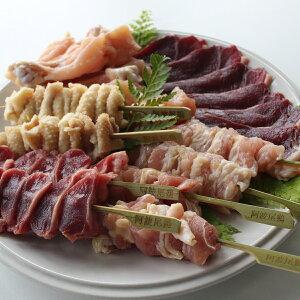 【ふるさと納税】MAS01 肉BBQセット1(阿波ジビエ・阿波尾鶏)3〜5名様向け