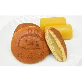 【ふるさと納税】松茂係長 芋どら焼・芋ようかん 詰め合わせ 【お菓子・和菓子】