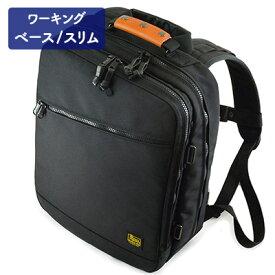 【ふるさと納税】大人のワーキングベース/スリム 【ファッション・カバン・バッグ】