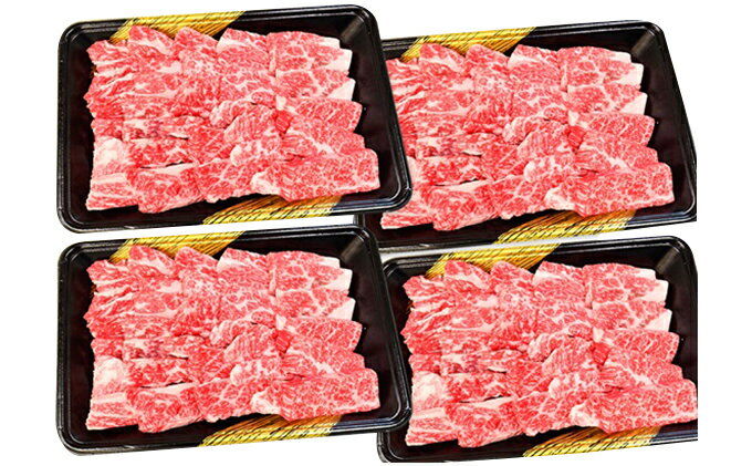 【ふるさと納税】オリーブ牛 上カルビ2kg 【お肉・牛肉・焼肉】