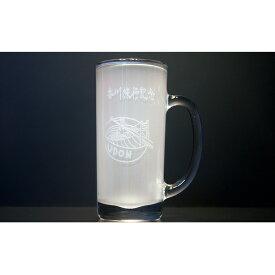 【ふるさと納税】オリジナル【泡立つビールジョッキ】1個 【食器・グラス/ジョッキ・ビールジョッキ】 お届け:2020年12月中旬より順次発送予定
