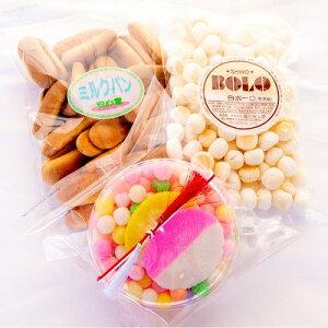 【ふるさと納税】焼菓子詰め合わせ 【お菓子・焼菓子・チョコレート・詰め合わせ】