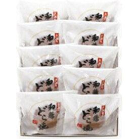 【ふるさと納税】和糖どら焼(10ヶ入り) 【和菓子・菓子】