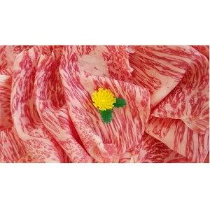 【ふるさと納税】オリーブ牛モモ・肩スライス1kg 【お肉・牛肉・モモ】