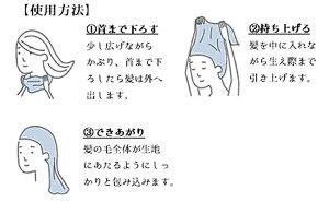 """【ふるさと納税】""""オリーブの恵みシリーズ""""保湿ヘアキャップ【ファッション・ファッション・美容】"""