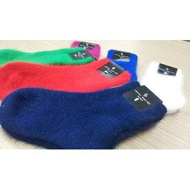 【ふるさと納税】Angola靴下2色セット 【ファッション・靴・シューズ・ファッション・女性・レディース・ファッション小物】