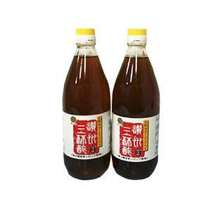 【ふるさと納税】讃州三杯酢(2本セット) 【お酢・たれ・ドレッシング・果実酢・調味料】