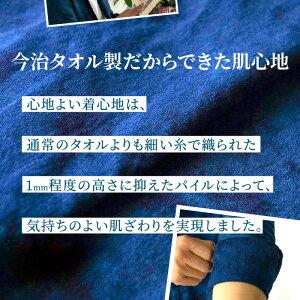 【ふるさと納税】四国を旅する藍のシャツボタンダウン