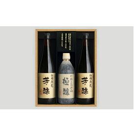 【ふるさと納税】小豆島醤油詰合せ 【しょうゆ・醤油・調味料】