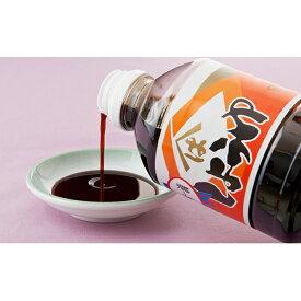【ふるさと納税】極上醤油1L×3本 【しょうゆ・醤油】