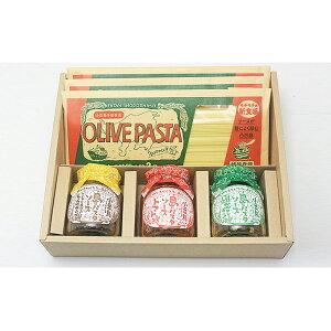 【ふるさと納税】オリーブパスタ&ソース3品セット 【麺類・パスタ】