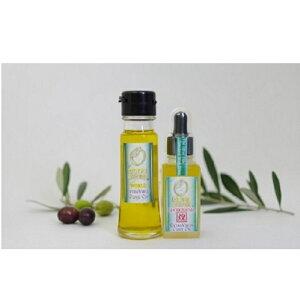 【ふるさと納税】オリーブスモーク オリーブオイル 2種セット 【食用油・調味料】