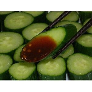 【ふるさと納税】醤油の名産地小豆島で作られた杉樽仕込みのおいしいもろみ(小パック5袋) 【味噌・みそ・調味料】