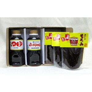 【ふるさと納税】上野の杉樽仕込みもろみとつゆのセット 【味噌・みそ・調味料】