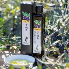 【ふるさと納税】小豆島産エキストラバージンオリーブオイル[手摘み]182g 【調味料・食用油】 お届け:2020年1月上旬から