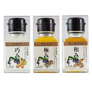 【ふるさと納税】オリーブオイル 3種セット 【食用油・オリーブオイル】