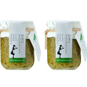 【ふるさと納税】【50セット限定】小豆島産 新漬けオリーブペースト 2個セット 【漬物・発酵食品】 お届け:2021年2月1日より順次出荷します。