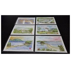 【ふるさと納税】小豆島のふるさと絵葉書6枚セット 【はがき】