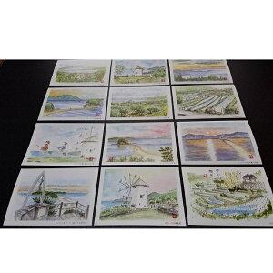【ふるさと納税】小豆島のふるさと絵葉書12枚セット 【はがき】
