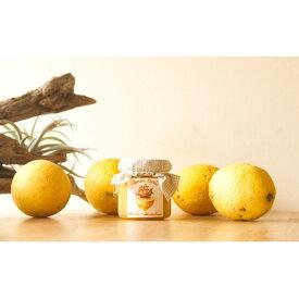 【ふるさと納税】小豆島産無農薬レモンのバニラレモンカード(3個セット) 【缶詰・レモン・レモンカード・おやつ】