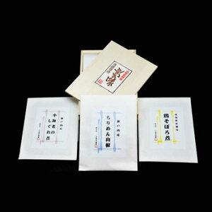 【ふるさと納税】こだわりの無添加 佃煮三品詰合せ | 香川 香川県 小豆島 四国 お土産 ふるさと 納税 支援 返礼品 支援品 土産 お取り寄せグルメ ご当地グルメ 特産品 名産品 取り寄せ グル