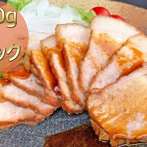 【ふるさと納税】焼き豚P国産スライス焼豚130g×7 【加工品・惣菜・冷凍・加工食品】