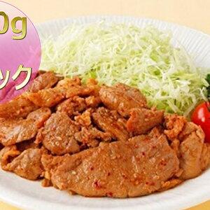 【ふるさと納税】2.5kg 味噌ダレ国産豚焼肉〜瀬戸内のお味噌で味付け〜 【牛肉・焼肉・バーベキュー・お肉・豚肉】