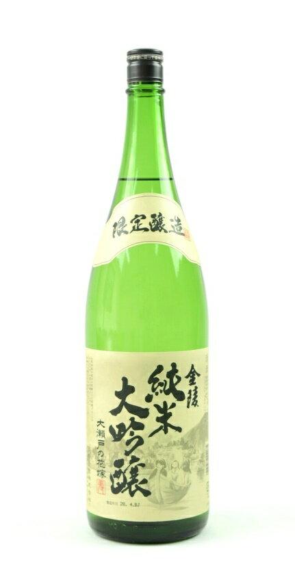 【ふるさと納税】金陵純米大吟醸 大瀬戸の花嫁