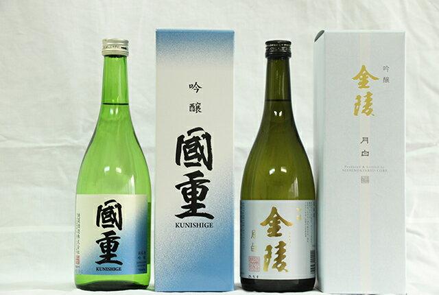 【ふるさと納税】地酒、地ビール特選詰め合わせ
