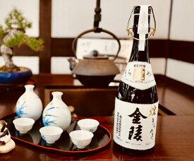 【ふるさと納税】煌金陵 純米大吟醸酒(提供:西野金陵株式会社)