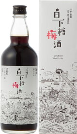 【ふるさと納税】金陵 白下糖梅酒 720ml 1本(提供:西野金陵株式会社)