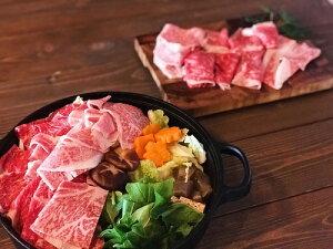 【ふるさと納税】本格手打ち蕎麦とオリーブ牛すき焼きセット〔提供:そらとたべるthreee〕