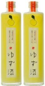 【ふるさと納税】金陵 ゆず酒(2本入り)(提供:西野金陵株式会社)