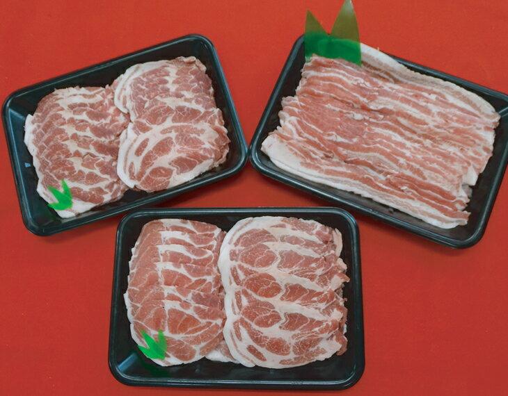 【ふるさと納税】【香川のブランド豚!!オリーブを食べた豚だからヘルシー】オリーブ豚  【肩ローススライス900g・バラスライス1kg】
