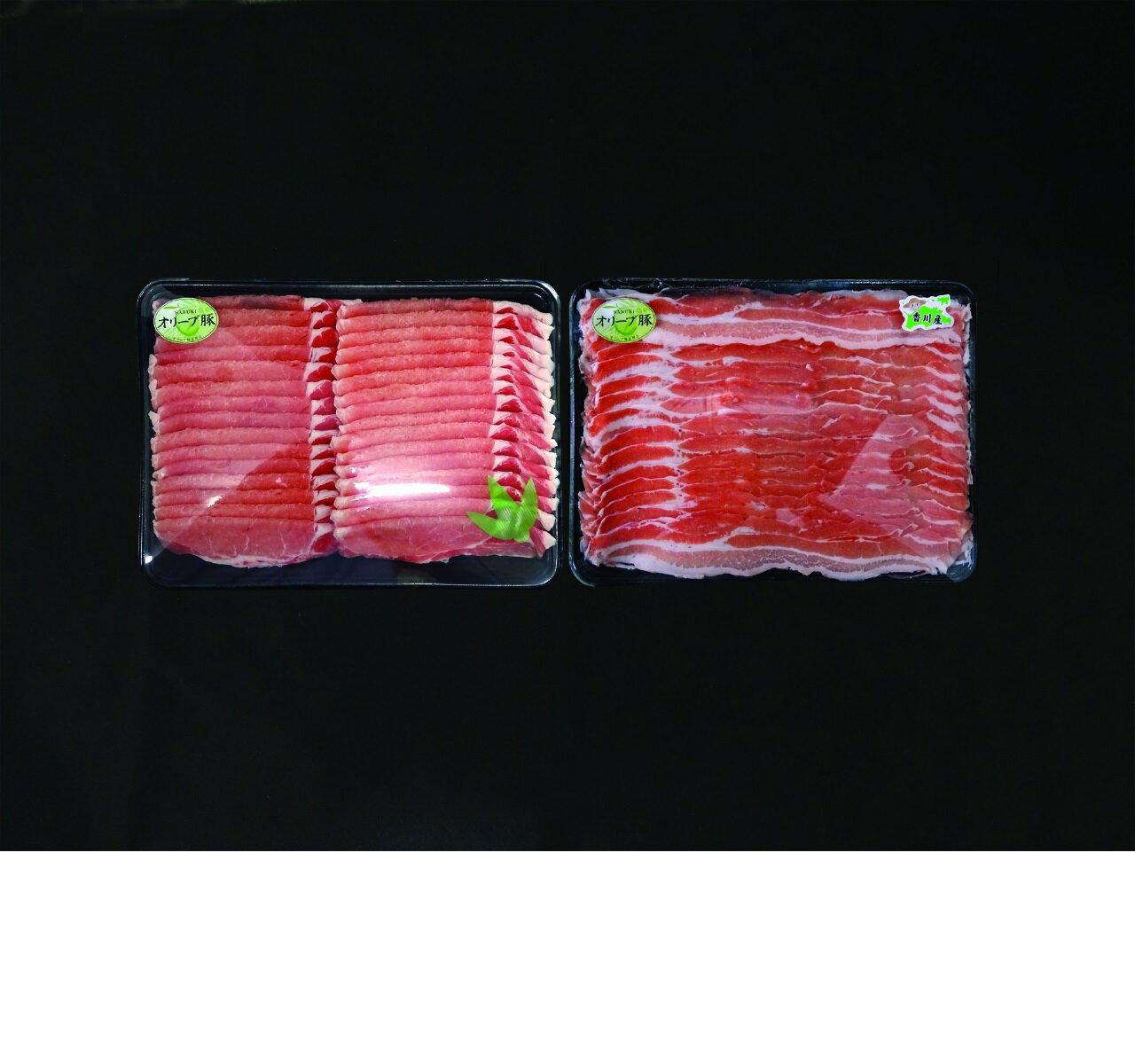 【ふるさと納税】【香川のブランド豚!!オリーブを食べた豚だからヘルシー】オリーブ豚 【ロースしゃぶしゃぶ用2kg・バラしゃぶしゃぶ用2.5kg】
