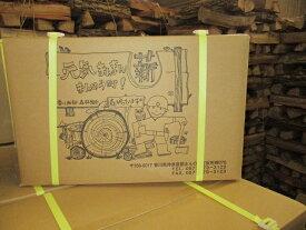 【ふるさと納税】香川西部森林組合薪セット(広葉樹ミックス) 100kg