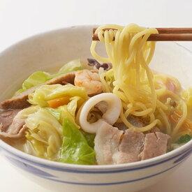 【ふるさと納税】冷凍八幡浜ちゃんぽん8食【1041915】