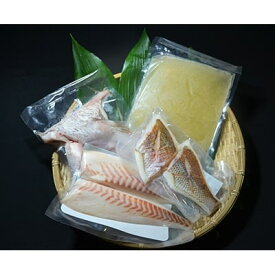【ふるさと納税】【郷土料理体験】愛媛八幡浜産 天然真鯛を食べつくす鯛めしセット【1044328】