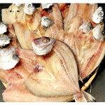 【ふるさと納税】竹中水産の「匠の一夜干しセット3kg」(20枚以上目安)【1060855】