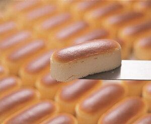 【ふるさと納税】午後のチーズギフトセット