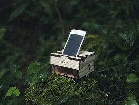 【ふるさと納税】森からのおくりもの 久万高原町産「木製スマートフォン・スピーカースタンド」1個