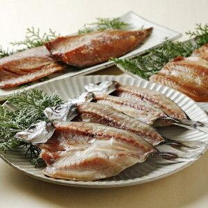 【ふるさと納税】アジ・サバの干物詰め合わせ 【魚貝類・干物・アジ】