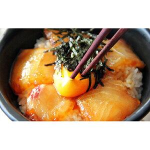【ふるさと納税】真鯛ぶっかけ丼&真鯛生茶漬けセット 【魚貝類・タイ・鯛】